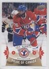 pk-subban-hockey-card-2015-upper-deck-national-hockey-card-day-canada-base-toys-r-us-london-drugs-pe