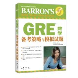 New Oriental GRE Math pro forma strategy and simulation questions(Chinese Edition)