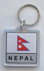 Nepal - Country Lucite Key Ring