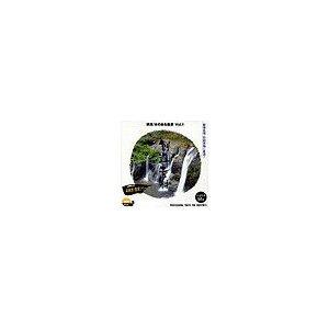 写真素材 創造素材 渓流/水のある風景Vol.1 生活用品 インテリア 雑貨 文具 オフィス用品 カラーガイド 素材 14067381 [並行輸入品] B07NZCKV8Y