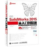 Read Online New SolidWorks 2015 from entry to the master(Chinese Edition) pdf epub