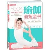 Daily yoga (003): Yoga practice book(Chinese Edition ...