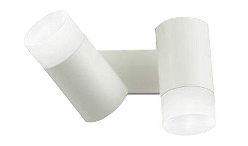 コイズミ照明 ブラケットライト 可動ブラケット 調光タイプ 昼白色 白熱灯100W×2灯相当 AB38299L B00DHIBQSM 16187