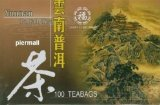 Lucky Eight Yunnan Pu Erh Natural Black Tea - 100 Individually Wrapped Tea Bags - 7.0 Oz