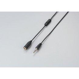 【まとめ 10セット】 エレコム TV用ボリューム付ヘッドホン延長コード EHP-TVE0130BK   B07KNTHHS1