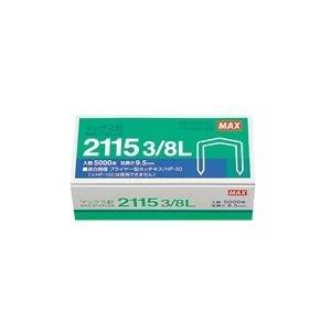 生活日用品 (業務用40セット) ボステッチ針 2115 3/8L MS90016 5000本 ×40セット B074MLMZTT