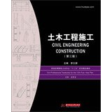 Download Civil Engineering Construction ( 3rd Edition ) General Colleges and civil professional Twelfth Five-Year Plan fine materials(Chinese Edition) pdf epub