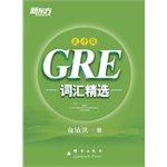 GRE vocabulary selection %28shuffle vers