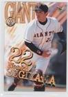 Naoki Sugiyama (Baseball Card) 2000 BBM Tokyo Yomiuri Giants - [Base] #G38