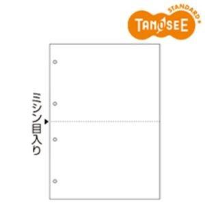 TANOSEE マルチプリンター帳票 複写タイプ A4 ノーカーボン 白紙2面4穴 1箱(500枚:100枚×5冊) AV デジモノ プリンター OA プリンタ用紙 14067381 [並行輸入品] B07L7NDGM7