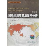 Download International Business textbooks for the 21st Century Series : International Trade Practices and Case Studies ( 3rd Edition ) (supplied CD 1 )(Chinese Edition) PDF