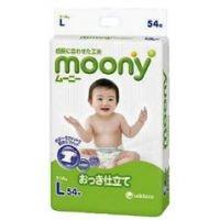 Japanese diapers Moony L - (9-14 kg) // Pañales japoneses Moony