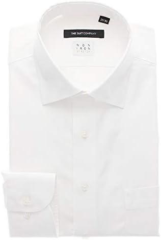(ザ・スーツカンパニー) NON IRON STRETCH/ワイドカラードレスシャツ 無地 〔EC・BASIC〕 ホワイト