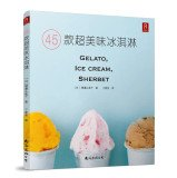 Read Online 45 models super delicious ice cream(Chinese Edition) PDF