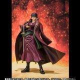 Soul Web Exclusive Figuarts ZERO Roronoa Zoro-ONE PIECE FILM Z battle clothes Ver. - (japan import)
