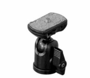 Vixen Optics 35509 Ball Head QHD-33 Velbon (Black)