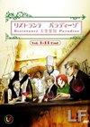 Ristorante Paradiso (TV): Complete Box Set (DVD)