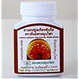 Price comparison product image Lingzhi Ganoderma Lucidum 100 capsules 1 Bottle Thanyaporn