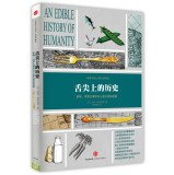 An edible history of humanity(Chinese Edition)