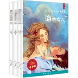 Download The most classic bedtime fairy tale picture book America: Part II (Set full 10)(Chinese Edition) pdf epub