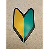 - Reflective JDM Soshinoya Wakaba Leaf Magnet