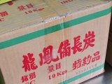 龍鳳オガ炭10kgx4 40kg インドネシア 特約品 B00FRATYF0