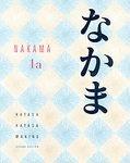 Nakama, Yukiko Abe Hatasa and Kazumi Hatasa, 0618966307