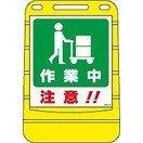 日本緑十字社 外国旗一覧 外国旗(大)欧州連合(EU) B004XHYDYK