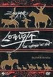 騎馬オペラ・ジンガロ「Lonta-ルンタ」 [特販専用(流通限定商品)] [DVD]