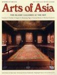 Arts of Asia September-October 2012: Volume 42 Number 5 ebook