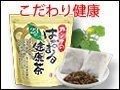 Kan'nano a healthy tea 7 days [Limited first] trial set weakened [No COD] by Kan'nano Hanamaru tea