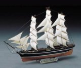 Academy Cutty Sark Model Kit