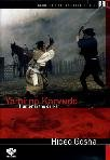 Yami No Karyudo - Hunter In The Dark