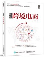 Download Secret Cross-border electricity supplier(Chinese Edition) ebook