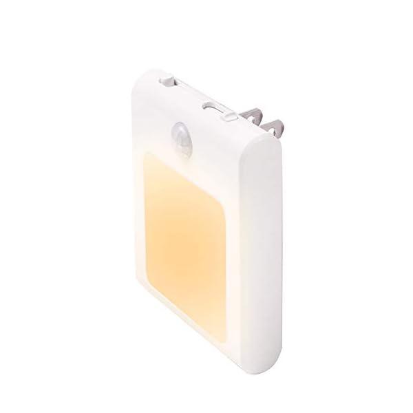 Plug-in Motion Sensor Night Light, Adjustable Brightness Warm White LED Nightlight for Kitchen, Hallway, Stairway, Bathroom, Bedroom (1 Pack)