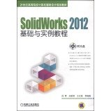 SolidWorks 2012 tutorial and example-based computer-aided design in the 21st century higher education planning materials (with CD 1)(Chinese Edition)