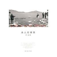 Killing rock (Chinese Edition) pdf epub