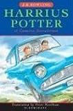 img - for Harrius Potter Et Camera Secretorum (Harry Potter) by J K Rowling (2006-12-26) book / textbook / text book
