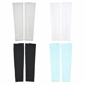 Cosmos Assorted Protection Cooler Sleeves