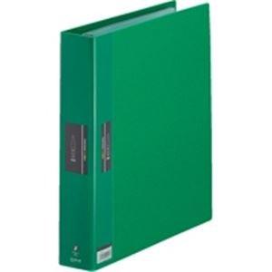 生活日用品 (業務用30セット) クリアファイル/バインダータイプ 【A4/タテ型】 7139-3 グリーン(緑) B074MM6WTM