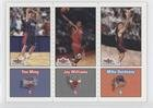 Yao Ming Card - 6