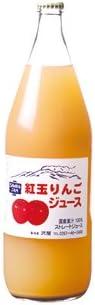 沢屋 紅玉りんごジュース1,000ml(1ケース/12本入)