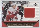 Brendan Shanahan (Hockey Card) 2005-06 Upper Deck - Shooting Stars Game-Used Memorabilia #S-BS