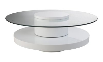 Table Basse EMMA Blanc: Amazon.fr: Cuisine U0026 Maison