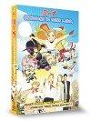 Getsumen To Heiki Mina (TV) : Complete Box Set (DVD)
