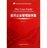 Read Online The Case Study of Pharmaceutical Business Management(Chinese Edition) ebook