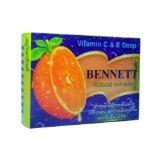 Bennett Vitamin C & E Bar Soap, Natural Extract, 4.59-Ounce Bars, 2-Count by Bennett