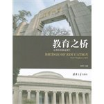 Bridge of education: from Tsinghua University to MIT(Chinese Edition)