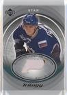 - Sergei Fedorov (Hockey Card) 2003-04 Upper Deck Trilogy - Authentic Patch Collection #AP-22
