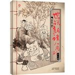 Read Online Shi eight Week 1(Chinese Edition) PDF